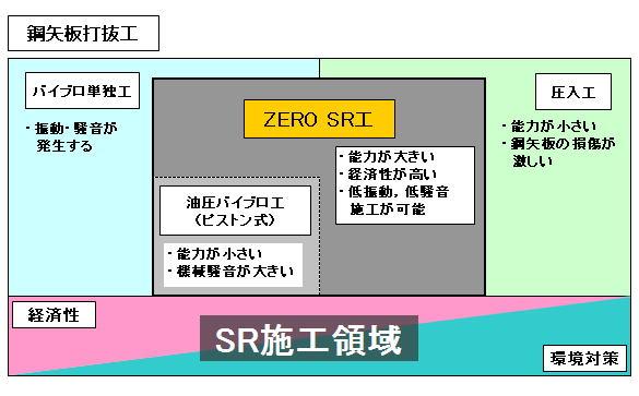 sr_zuhan_25.jpg